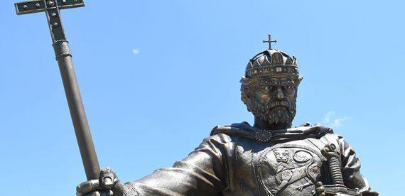 Откриха паметника на цар Самуил в София