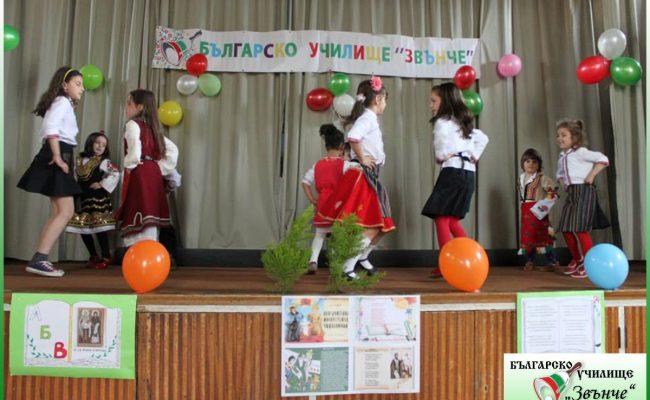 Танцов-ансамбъл-звънче-1