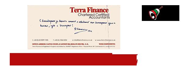 Tera-Finance