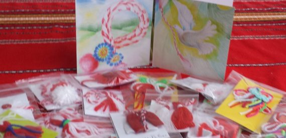 Магическата сила на белия и червен конец свързва учениците от българските училища по света!